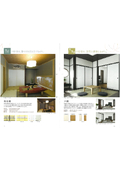 【建具】和室襖/戸襖