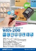 ウェアラブルリング二次元スキャナ『WRS-200』