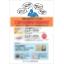 工場内設備向け配線部材『エムケーダクト』※近日発売新製品情報あり 表紙画像