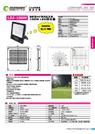 LDJ-100M 製品情報チラシ 表紙画像