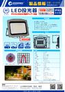 LD-N9H 製品情報チラシ 表紙画像