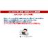 Microsoft PowerPoint - AI×RPA_部材仕入事例.jpg