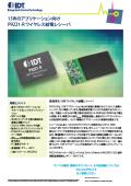 15Wのアプリケーション向け P9221-R ワイヤレス給電レシーバ 表紙画像