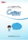 ウイルス・細菌制御技術『Cufitec(キュフィテック)』