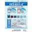 防水層保護被覆材 「ナルファルト-トップ」 製品カタログ 表紙画像