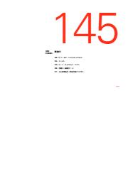 工具 KTC総合カタログ【収納具】 表紙画像