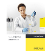 Tacta-pipettes-brochure-JP-L-Sartorius20201208_compressed.jpg