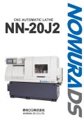 CNC自動旋盤『NN-20J2』 表紙画像