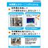タイプA 【白鷺電気】デュアルサーマルカメラ (1).jpg