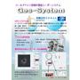 GESシステム第5版-.jpg