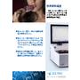 ★NIRコーヒー豆チェッカーを用いた生コーヒー豆の成分分析法の確立.jpg