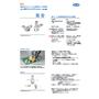 シュマルツ? 導電性&小型仕様のコンポジットグリッパー SCGS_4P_02.jpg