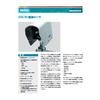 WCO-RDS-DSC111-Datasheet-B210470JA-B_low.jpg