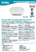 トライバンド対応 無線LAN『DWL-7620AP』
