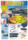 独立気泡断熱材 エアロフレックス製品カタログ