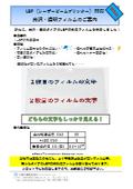 【開発品】光沢・透明フィルム