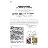 風量測定器の開発と換気量の実態調査1.jpg