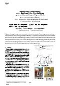 風量測定器の開発と換気量の実態調査 その1 測定器の評価とオフィスビルの換気量測定