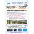 PMK NEWS第3号(20200114).jpg
