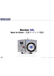 新製品 真空ポンプ「U5シリーズ」(オイル潤滑式) 表紙画像