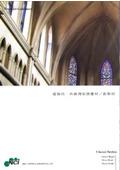 発泡スチロール製 建築内外装用モールディング『ケミシリーズ』