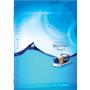 内接歯車ポンプ 「インターナルギヤーポンプ」 製品カタログ 表紙画像