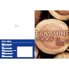 木材 総合カタログ 表紙画像