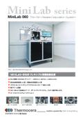 ★☆【MiniLab-060】フレキシブル薄膜実験装置★☆ 表紙画像