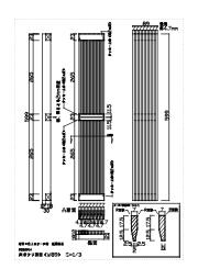 【図面2】木製 床ガラリ『Airtool(エアトオル)』 表紙画像