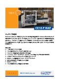 ガムテープ製函機+底貼り機『CE10-P WAT』