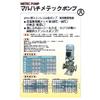M030_2PDM00_METEC-.jpg