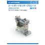 WMB-C331NX_jp1911.jpg