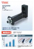 電動アクチュエータ PC 短納期プレスシリーズ:THK 表紙画像