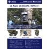 catalog_Ltl-6511_201906.png