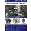 赤外線センサートレイルカメラ『Ltl-6511MC/WMC』 表紙画像