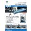 パイプマルチカット加工複合機FPC-5000-12ATC※新製品 表紙画像