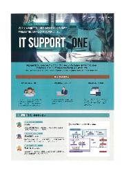 ヘルプデスクサポート『IT SUPPORT +ONE』 表紙画像