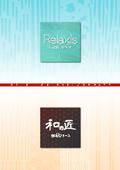 オリジナルパネル『リラクシスシリーズ/和の匠シリーズ』 総合カタログ
