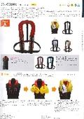 コンパクトモデルのライフジャケット『BSJ-8320RS』カタログ