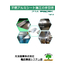 RFID電子タグシールド対策 【施工の手引き】 電子タグの干渉・誤読を解決した実施工ポイントを施工写真掲載で手引きとしました。 表紙画像