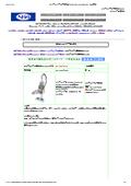 クリーンルーム用掃除機(ULPA)/品番 ME1380P-ULPA