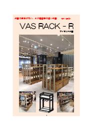 木製店舗什器『Vas Rack-R(アイランド)』 表紙画像