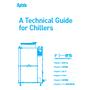 4422_チラー便覧-冷却配管の基本から配管実例まで-.jpg