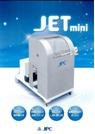 小型部品洗浄機 JETmini 表紙画像