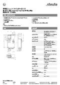 Ex STM 295 1NC1NO/1NC1NO-R-FE JPEX Datasheet
