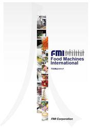 エフ・エム・アイ 業務用フードサービス機器 総合カタログ 表紙画像