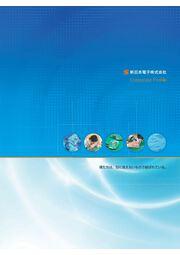 新日本電子株式会社 会社案内 表紙画像