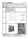 薬液供給装置(連続式) P112 表紙画像