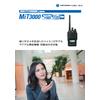 MiT3000_A4_1001-圧縮済み.jpg