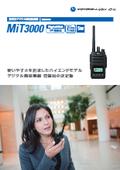 【プロ用3R登録局】デジタル簡易無線登録局 MiT3000 表紙画像